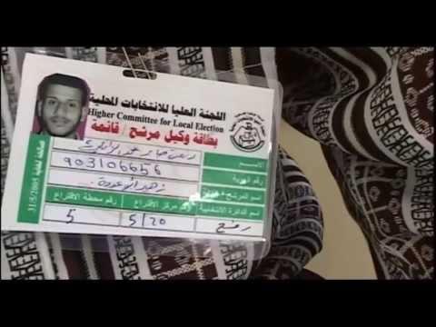 054a / HUMUS for HAMAS / Gaza Strip - Arabic/Esub