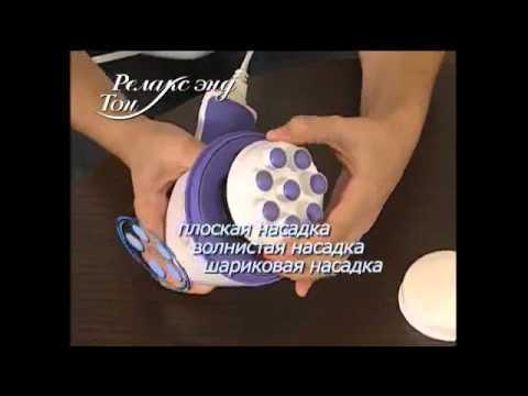 Массажер релакс тон видео купить массажеры в иваново