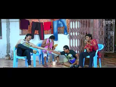 GOLMAAL !! COMEDY SCENE !! New Chhattisgarhi Superhit Movie !! Full HD Film