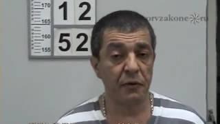 Армянски вор в законе Камо Сафарян