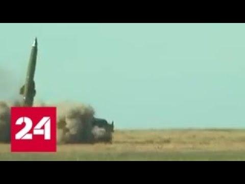 National Interest: российские ракеты опасны для военных баз США в Европе - Россия 24