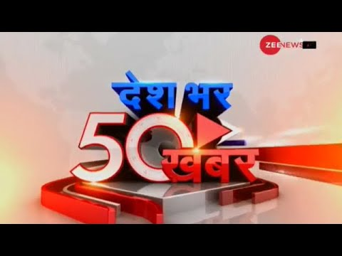 Watch: Top 50 news of the day