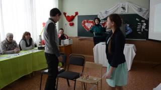 Сценка 'День святого Валентина' у виконанні Варакути Івана та Таточенко Анни