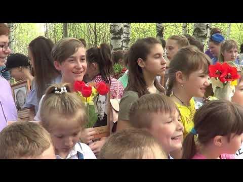 9 мая Заволжск 2019