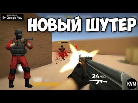 Tanki online браузерная игра стрелялкаиз YouTube · Длительность: 47 с