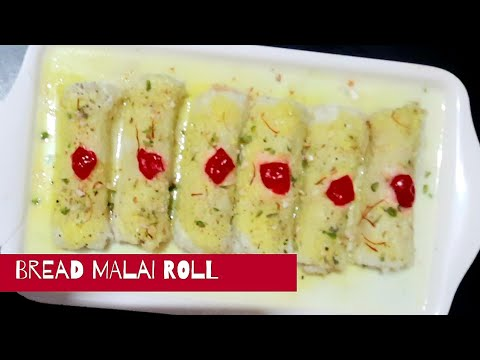 bread-malai-roll-|instant-rabri-and-easy-version-of-bengali-malai-roll-|-10-min-easy-dessert-recipe