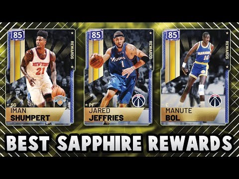 TOP 5 OVERPOWERED SAPPHIRE TOKEN REWARDS THAT YOU NEED TO GET IN NBA 2K19 MyTEAM!!