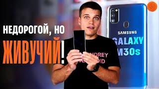 SAMSUNG Galaxy M30s: время прощаться, XIAOMI? | Обзор смартфона