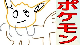 【恐怖】このポケモン何か分かりますか? thumbnail