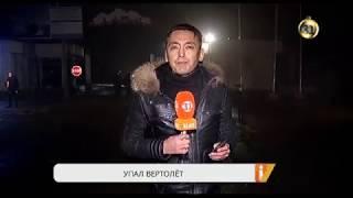 """Полный выпуск """"Информбюро"""" от 17.01.2019"""