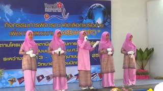 Download Lagu Annur nasyid - Doa untuk ibu mp3