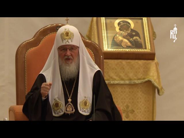 Патриарх Кирилл об агрессии в интернете и о поведении христианина при столкновении с ней