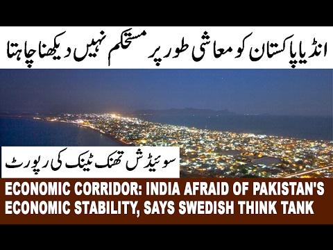 Economic corridor: India afraid of Pakistan's economic stability, says Swedish think tank
