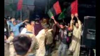 Zinda Hai Bhutto part 5