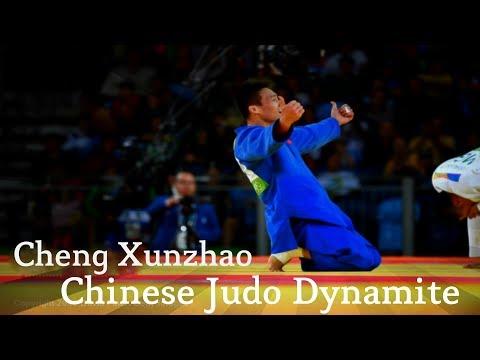Cheng Xunzhao - Chinese Judo Dynamite
