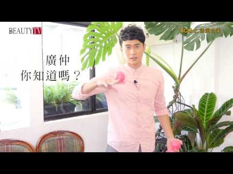 鄭花明/劉冠廷史上最荒唐快問快答