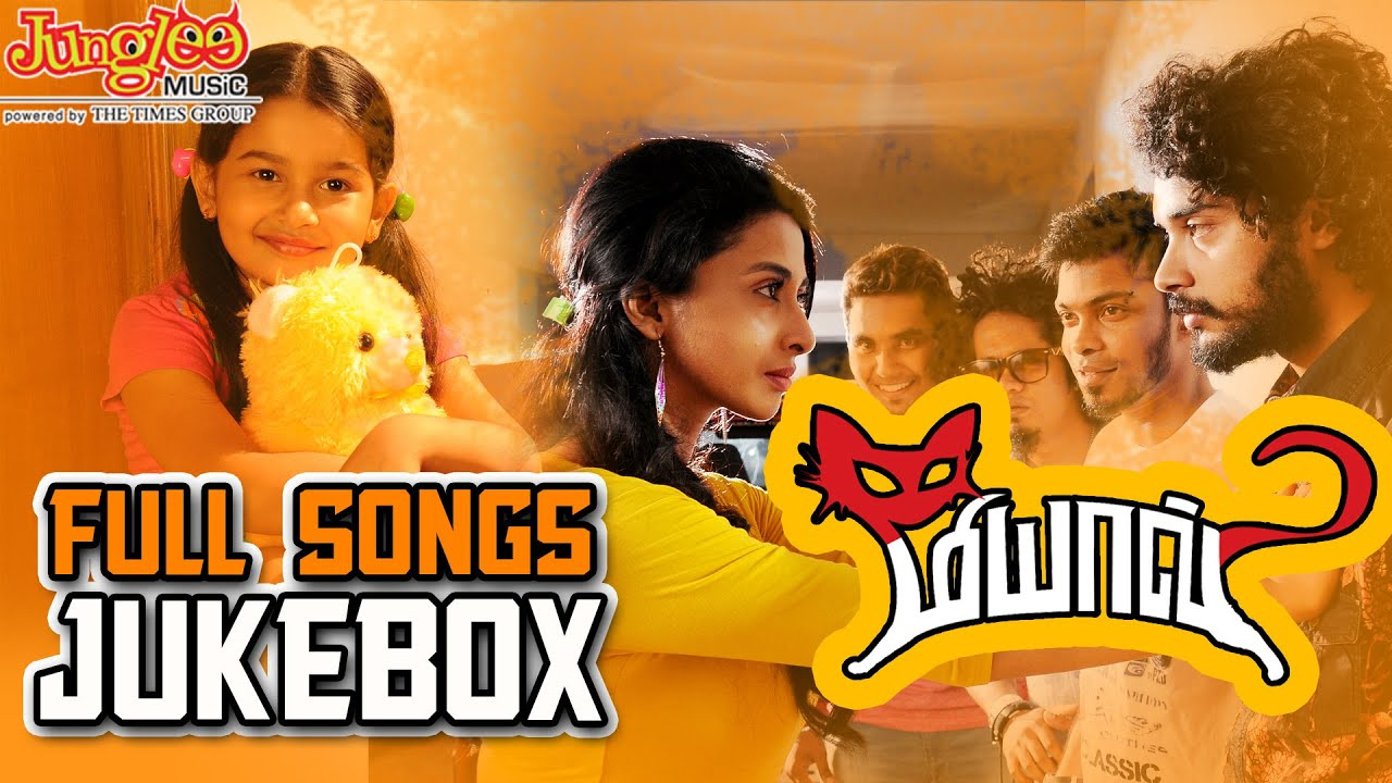 New Movie Tamil Songs