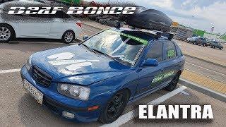 ELANTRA v.2K19 Team DEAF BONCE/ТУЛА Часть2