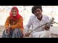 इतनी मधुर वाणी दिल को घायल कर दिया Rajasthani Culture Song, Marwadi Video,marwadi Desi Song,lok Geet video