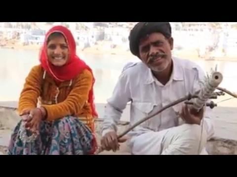 इतनी मधुर वाणी दिल को घायल कर दिया Rajasthani culture song, Marwadi video,Marwadi desi song,lok geet