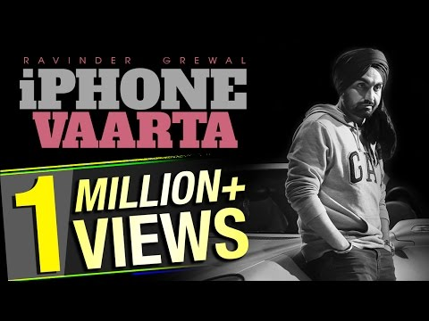 iPhone Vaarta | Video Song | Ravinder Grewal | Preet Hundal | Lohri 2017 | Latest Punjabi Songs