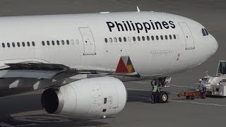 Philippine Airlines Airbus A330-300 RP-C8785 Pushback and Takeoff [HND/RJTT]