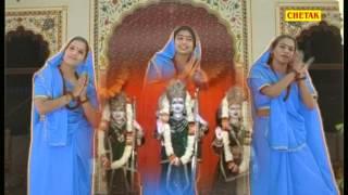Ramji Ro Naam Manne Lahriyo Chetawani Bhajan Raj Kumar Swami Rajsthani Satsangi Chetak Cassettes