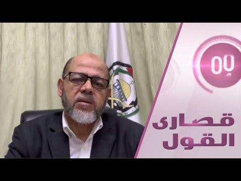 أين إيران وحزب الله في الحرب على غزة؟ اسمع موسى أبو مرزوق  - نشر قبل 4 ساعة