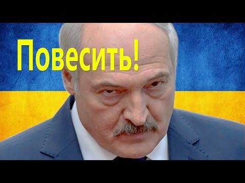Новое заявление Лукашенко!