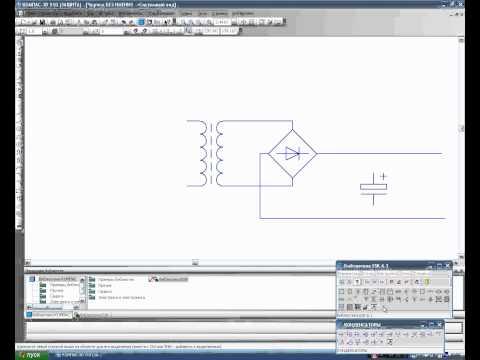 Как чертить в Компасе моделирование видеоуроки компас