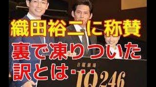 織田裕二、『感謝祭』で土屋太鳳を介抱―― 感動シーンのウラで「スタッフ...