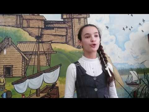 Страна читающая— ЛилияКуликова читает произведение «Не верь, не верь поэту, дева...» Ф.И.Тютчева