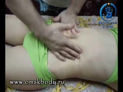 Nice girl massage anticellulite home video Антицеллюлитный массаж, русский народный вариант Токмаков ▶31:39