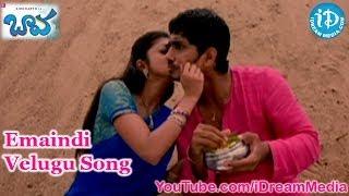 Baava Movie Songs - Mila Milamani Suryo Song - Siddharth - Pranitha - Rajendra Prasad