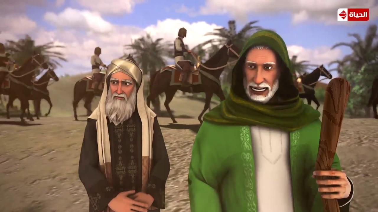 مسلسل حبيب الله - الحلقة الثلاثون - الجزء الثاني - رمضان 2017 | Habyb Allah - Cartoon - Ep 30