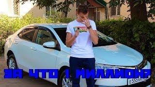 Тойота Королла 2016 новый кузов комплектации и цены фото + видео тест-дайв