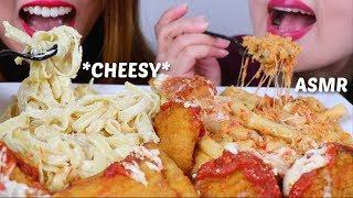 ASMR CHEESY FETTUCCINE ALFREDO & FIVE CHEESE ZITI (Olive Garden) 파스타 리얼사운드 먹방 | Kim&Liz ASMR