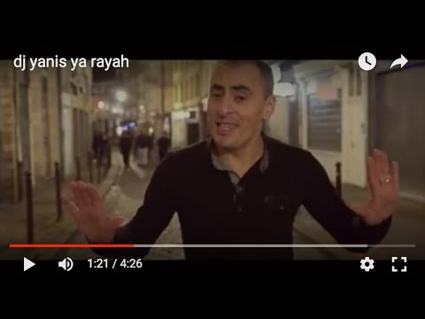 GRATUIT TÉLÉCHARGER 2011 DJ YANIS