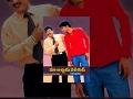 Maa Alludu Very Good Full Length Movie ||  Rajendra Prasad, Allari Naresh, Ramya Krishna, Mounika