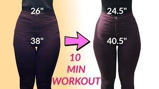Comment Obtenir Une Taille Fine Et Des Hanches Larges | 10 Minutes D'Entraînement À La Maison!