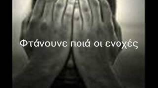 Download Νίκος Παπάζογλου - πέρασα έτσι δίχως λόγο MP3 song and Music Video