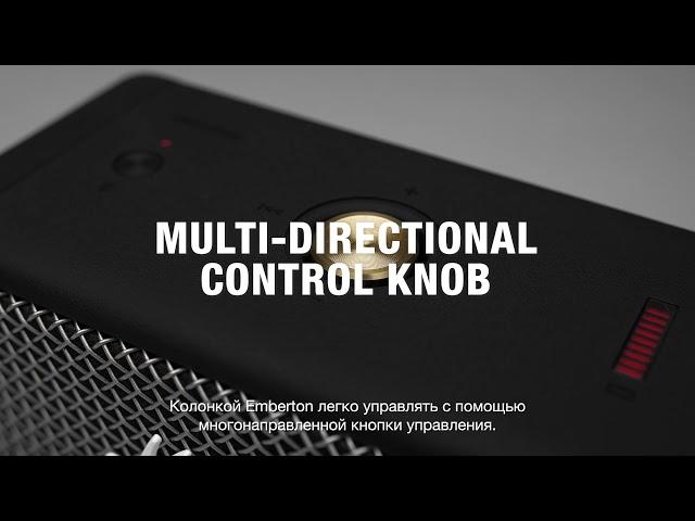 Marshall - Emberton - Full Overview (Russian)