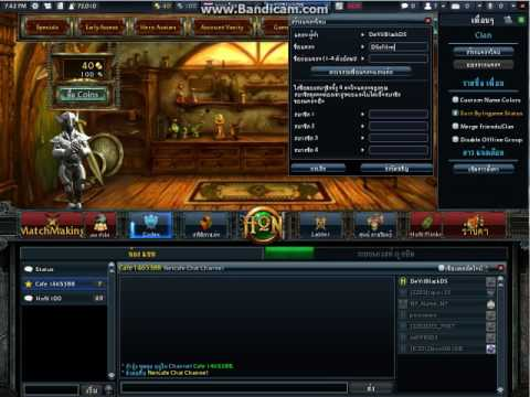 Heroes of newerth matchmaking no response from server