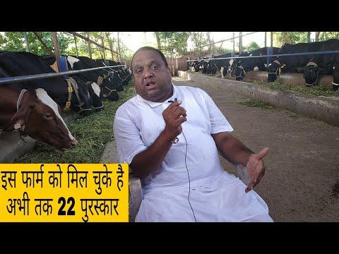 shree Narayan Dairy Farm Anand Gujrat