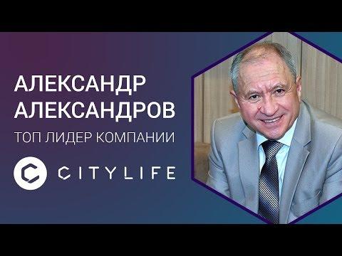 Первый Dimond Сибири! Александр Александров делится своим опытом.
