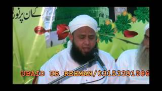 New naat/mufti anas younus new naat full HD 2016
