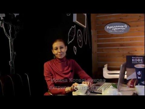 Богач и бедняк - Крылатые притчи - Ирина Котельникова