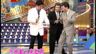 0413龍虎綜藝王-超級巨星秀:賀一航