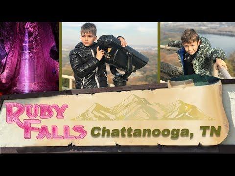 Ruby Falls (Chattanooga, TN)