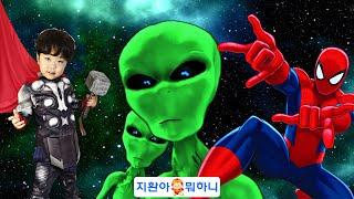 지환이와 준호는 외계인과 만나게 되었는데 과연 어떤일이 벌어졌을까요?